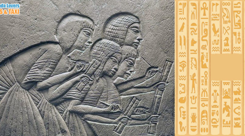 Education in Ancient Egypt   Facts & History School
